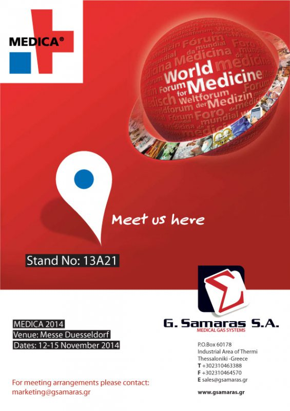 Participation in MEDICA 2014