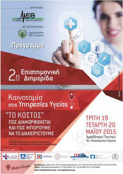 Scientific workshop